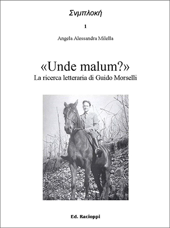 undemalum-cover-small